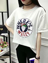 T-shirt en t-shirt à manches courtes 2017 été