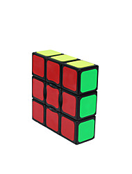 1*2*3 Layers Magic Cube Black