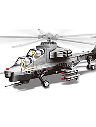 Конструкторы Для получения подарка Конструкторы Модели и конструкторы Вертолет 5-7 лет 8-13 лет от 14 лет Игрушки