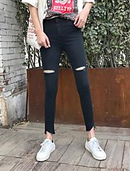 Sign irregular corte calças estiramento denim calças feminino pés