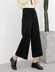 2017 spring Korean high waist wide leg pants loose nine points harem pants straight casual pants female Sign
