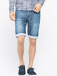 Men's Mid Rise Stretchy Shorts Pants,Simple Loose Solid