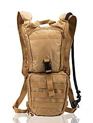 6 L Hydration Pack & Water Bladder Backpack Water Bottle Pocket Including Water Bladder