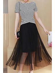 moda atirar verdadeira moda terno 2.017 verão saia do sexo feminino novo camisa listrada + gaze de duas peças