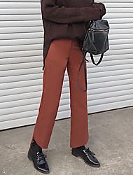 signe design super importante jambe droite fendue du côté composite sens costume droit pantalon slim