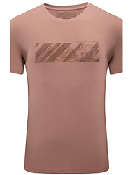 Tee-shirt Homme,Imprimé Décontracté / Quotidien simple Eté Manches Courtes Col Arrondi Spandex Moyen
