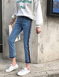 Signo de la primavera nuevo bordado personalizado bordado jeans jeans hembra nueve vaqueros rectos nett