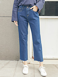 Women's Mid Rise Micro-elastic Jeans Pants,Simple Straight Rivet Solid