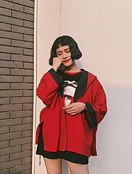 Korea Harajuku style jacket mixed colors loose hooded windbreaker jacket frock handsome Sign