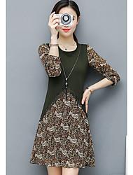 Signe 2017 nouvelle robe à manches longues coutures femme grande taille&# 39; s version korean jupe bas femme