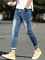 été coréen jeans minces adolescents de sexe masculin dans neuf trous était mince pantalons pieds mendiant marée neuf points