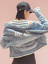 Senhora. Primavera e outono lavado denim jaqueta borlas buraco buraco no revestimento minimalista coreano versão