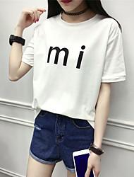 6535 coton 2017 été nouveau korean loose casual manches courtes t-shirt véritable coup