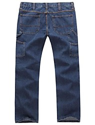 Men's Mid Rise Stretchy Jeans Pants,Simple Slim Solid