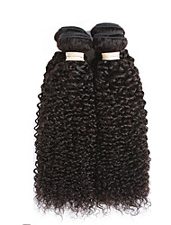 Curly Bundles Hair 3pcs 150g Curly Hair Bundles Curly Virgin Hair Brazilian Malaylian hair