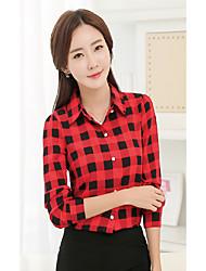 Women's Plus Size Sexy All Seasons T-shirt,Solid V Neck Sleeveless Silk Translucent