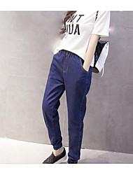 Realmente fazendo 2016 primavera e verão novo coreano correias soltas e pés de jeans de tamanho grande feminino