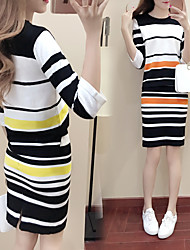 Sign 2017 spring new two-piece dress female striped sweater A word skirt suit women