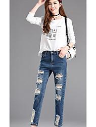 signer chunshang nouvelles femmes coréennes pantalon lâche grand trou de taille mendiant neuf points pieds jeans féminin