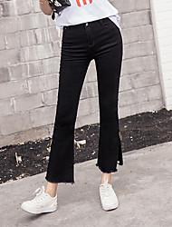 assinar na Primavera de 2017 versão coreana do chifre preto nove pontos calça jeans feminina era magro bordas franjadas 9 calças Weila