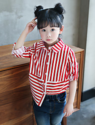 Girl's Han Edition Fashion Leisure Spring/Autumn Tide Cool Brief Paragraph Stripe Shirt Cuhk Children's Shirt