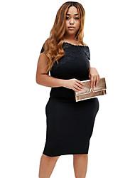 Women's Lace Off Shoulder Bardot Bodycon Dress