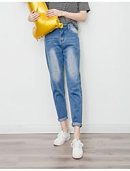 Signer des jeans de personnalité féminine neuf neuf points était mince carotte pantalons bf vent pantalon pieds harem pantalon s'effondrer