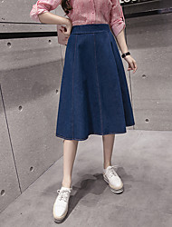 Sign Korea retro waist long section of the big skirt pleated denim skirt female bust