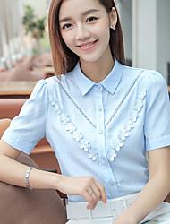 señal verano 2017 nueva chaqueta de punto ventilador coreano camisa de algodón ocasional camisa bordada