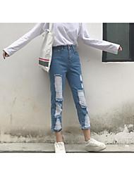 Знак джинсы женщина дыра колготки свободные корейский студент был тонкий брюки гарем нищий новый весна