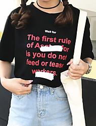 Echte Schuss Liebhaber Frühling Liebhaber T-Shirt Druck Briefe weibliche Studenten lose kurz-sleeved T-Shirt Bodenbildung