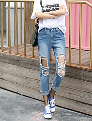 The new light-colored knee really making big holes in jeans female beggar loophole loose harem pants pantyhose