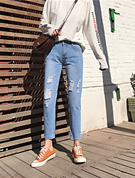 signe femelle sarouel en vrac neuf jeans trou Nett