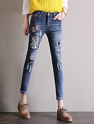 signe 2017 jeans trou mendiant de la mode coréenne pieds féminins pantalon crayon pantalon slim femme trou