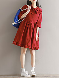 Sign / 2017 825 trees / theatrical bow cotton dress skirt bottoming