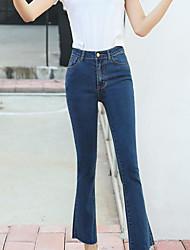 Значок автомобиля элементы корейский версия был долговязый талия упругой спикер джинсы колготки студентка большой ярдов весна