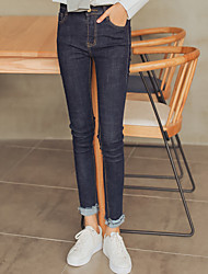 Sign deep blue super stretch Slim thin curling trousers torn edge denim pants feet