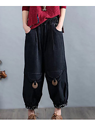 Women's Mid Rise Stretchy Jeans Pants,Cute Loose Chiffon Solid