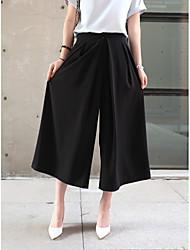 2016 printemps cash élégant était la taille longiligne pantalons jambes larges culottes collants femme