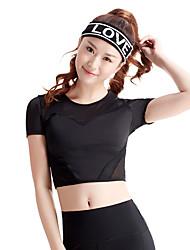 Women's Short Sleeve Running Tops Breathable Comfortable Summer Sports Wear Running Polyester Elastane Slim Sexy Solid