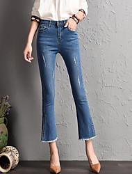 signe nouveau côté européen jambe fendue micro jeans femme enceinte a été mince neuf points pantalon scratch jambes larges ronce