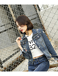 Sign, vertical bamboo patch Slim stretch denim jacket women
