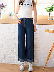 Sign 2017 spring new boot-cut jeans female loose thin wild wide leg cuffs Pants
