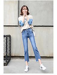 Знак 2017 корейский дикий ретро высокий талия широкий нога брюки рвать края потерять девять очков джинсы женщина