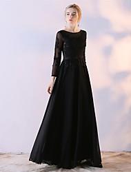 Robe de bal mère de la robe de mariée robe à manches longues en satin mousseline en dentelle