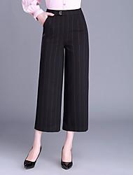 Feminino Simples Cintura Alta Chinos Calças,Perna larga Listrado,Paetês Pregueado