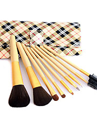 9 Square Base Makeup Brush Random Color