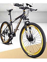 Горный велосипед Велоспорт 27 Скорость 26 дюймы/700CC MICROSHIFT Двойной дисковый тормоз Передняя вилка с амортизациейРама из