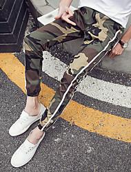 Hombre De moda Casual Tiro Medio Inelástica Chinos Pantalones de Deporte Pantalones,Delgado Camuflaje