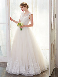 2017 LAN TING BRIDE Ball Gown Wedding Dress - Elegant & Luxurious Lacy Look Floor-length Jewel Tulle with Appliques Beading Crystal Sequin